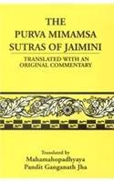 9788130705231: Purva Mimamsa Sutras of Jaimini