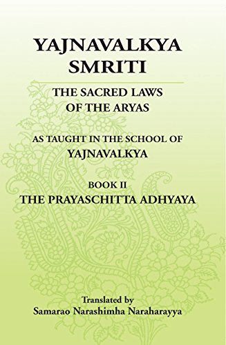 Yajnavalkya Smriti: Naraharayya S.N.