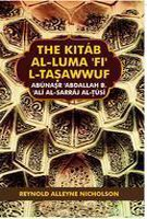 9788130711898: Kitab Al-Luma Fi'L-Tasawwuf of Abu Nasr Abdullah B Ali Al-Sarraj Al-Tusi