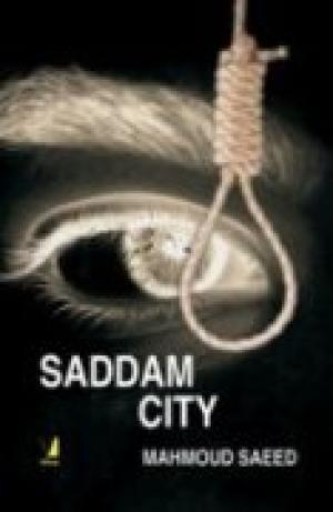 Saddam City: Mahmoud Saeed