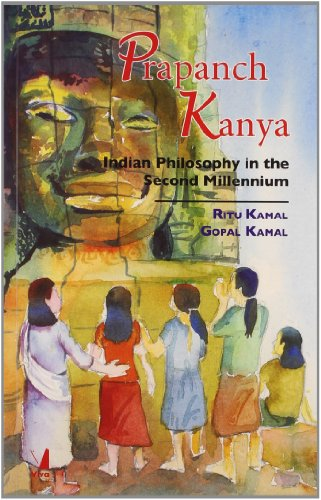 Prapanch Kanya (Indian Philosophy In The Second: Kamal, Ritu Kamal