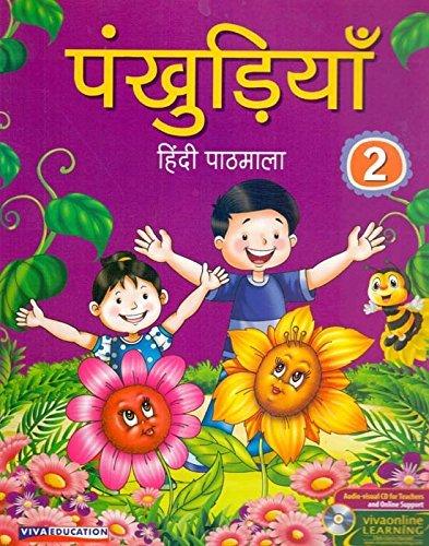 Pankhudiya, New 2016 Edition, Book 2: Madhu Dhawan