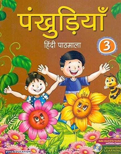 Pankhudiya, New 2016 Edition, Book 3: Madhu Dhawan