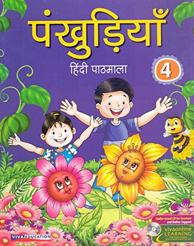 Pankhudiya, New 2016 Edition, Book 4: Madhu Dhawan