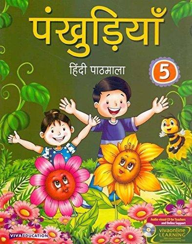 Pankhudiya, New 2016 Edition, Book 5: Madhu Dhawan