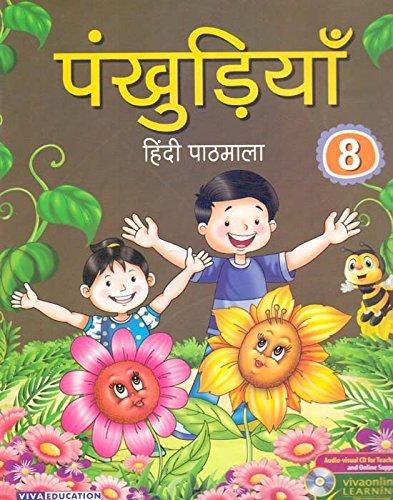 Pankhudiya, New 2016 Edition, Book 8: Madhu Dhawan