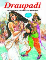 Draupadi the Most Amazing Character of Mahabharata [In English ] with Coloured Illustrations: Dr ...