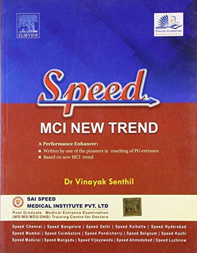9788131229613: Speed: Mci New Trend