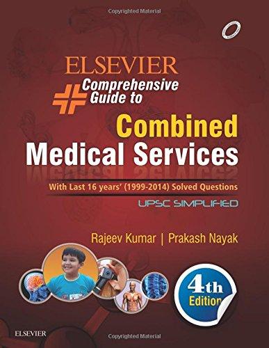Elsevier Comprehensive Guide to Combined Medical Services: Kumar, Rajeev, Nayak,