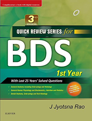 Quick Review Series for BDS 1st Year: Rao