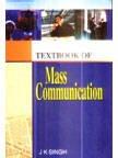 9788131300633: Text Book of Mass Communication