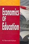 Economics of Education: N. Ramnath Kishan