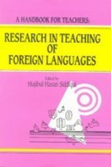 A Handbook for Teachers: Research in Teaching: M.H. Siddiqui