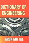 Dictionary of Engineering: Arun Mittal