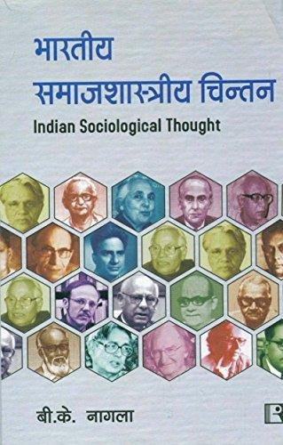 BHARATIYA SAMAJSHASTRIYA CHINTAN (Indian Sociological Thought) Hindi(In: B.K. Nagla