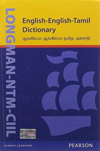 Longman-Ntm-Ciil English-English-Tamil Dictionary: Ciil, Ntm, Longman