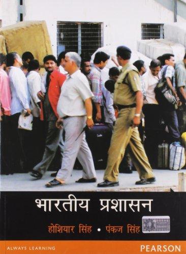 Bharatiya Prashasan: Hoshiar Singh &