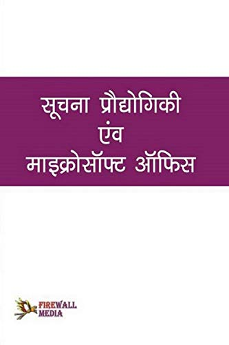 infromation technology The meaning of information technology is broad, encompassing all forms of technology that involves any form of electronic data it includes both.