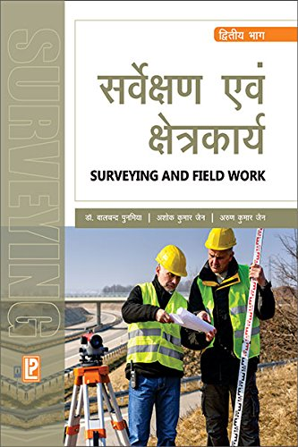 Surveying and Field Work, Part II (Hindi): Arun Kumar Jain,Ashok