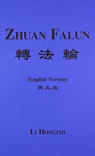 9788131904008: Zhuan Falun