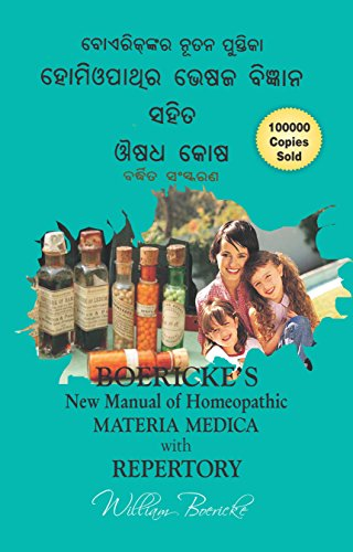 New Manual of Homoeopathic Materia Medica with: Boericke William