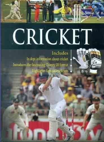 Cricket (Sports): Pegasus