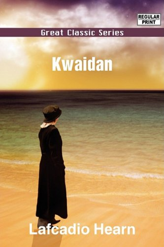 9788132053903: Kwaidan