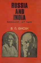Russia and India : Reminscences from Tagore: B.N. Ghosh