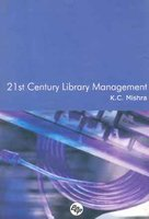 21st Century Library Management, 2004