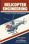 Helicopter Engineering: Gupta Lalit