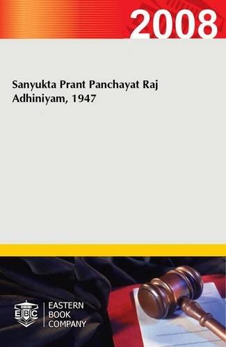 9788170122654: Sanyukta Prant Panchayat Raj Adhiniyam, 1947