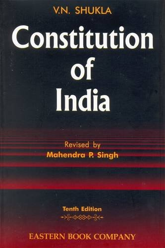 9788170129837: V.N. Shukla's Constitution of India: with Supplement