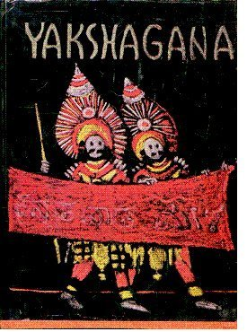Yakshagana: Martha Bush Ashton & Bruce Christie (Authors)