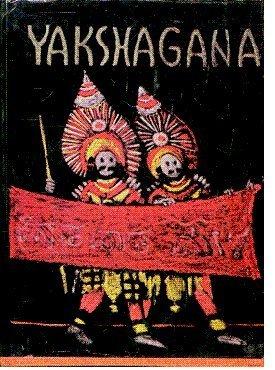 9788170170471: Yakshagana