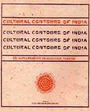 Cultural Contours of India: Vijay Shankar Srivastava