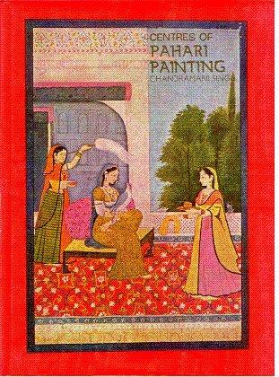 Centres of Pahari Painting: Chandramani Singh