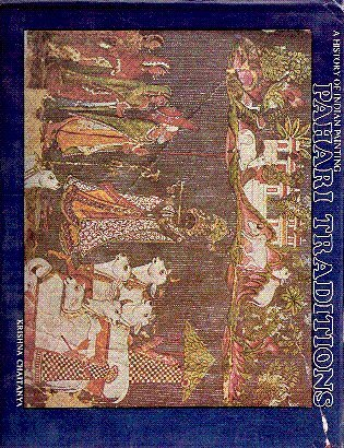 9788170171829: A History of Indian Painting: Pahari Traditions