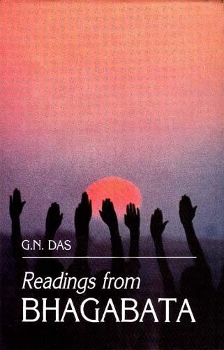 Reading from Bhagabata: G.N. Das