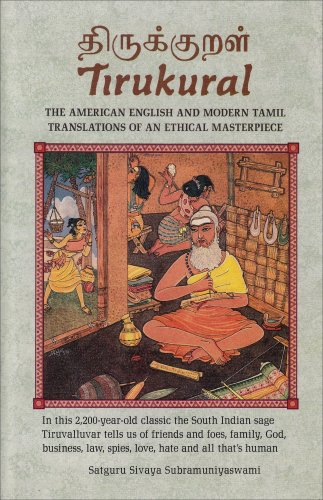 9788170173908: Tirukkural: The American English and Tamil Translations of an Ethical Masterpiece