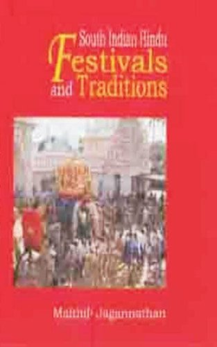 South Indian Hindu Festival and Traditions: Jagannathan, Maithily