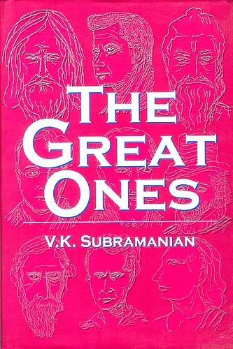 k n subramanian - Books - AbeBooks