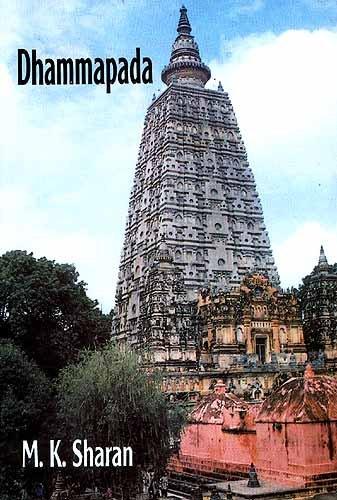Dhammapada: Mahesh Kumar Sarin