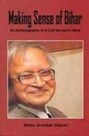 Making Sencse of Bihar: An Autobiography: Shree Shankar Sharan