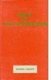 9788170184805: Birth of Non-Congressism: Opposition Politics, 1947-1975