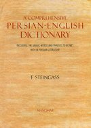 9788170204527: Comprehensive Persian-English Dictionary