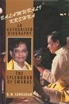 9788170207160: Balamurali Krishna: An Authorized Biography ( The Splendour of Swaras)