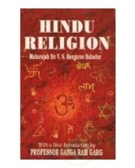 Hindu Religion: Maharajaj Sir V.S.