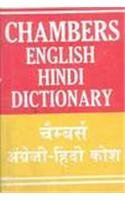 9788170235491: Chambers English-Hindi Dictionary ; Caimbarsa Angreji-Hindi Kosa