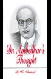 Dr. Ambedkars Thoughts: B.K. Ghatak