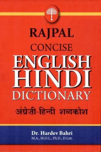 9788170282860: Rajpal Concise English Hindi Dictionary